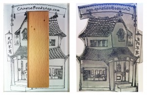 Very Large Custom Made Rubber Stamps